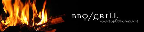 Bbq_blogevent